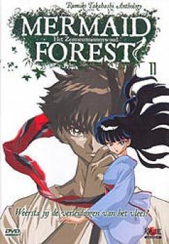 Mermaid forest vol 02 DVD PAL NL
