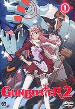 Gunbuster 2 vol 01 DVD