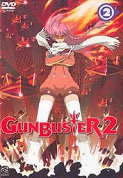 Gunbuster 2 vol 02 DVD