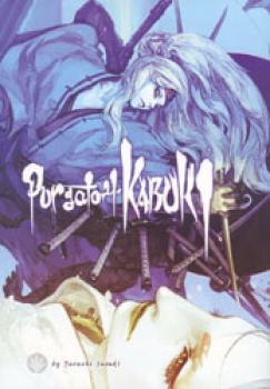 Purgatory Kabuki vol 01 GN