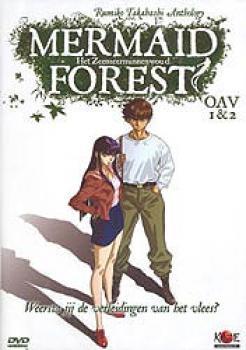 Mermaid forest OAV 1 & 2 DVD