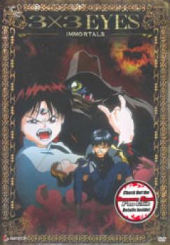 3x3 Eyes vol 01 Immortals DVD