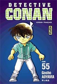 Detective Conan tome 55