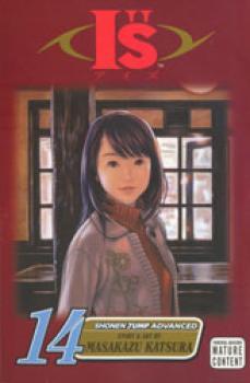 I''s (Aizu) vol 14 GN