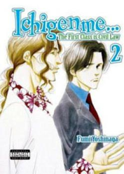 Ichigenme... The First Class is Civil Law vol 02 GN (Yaoi manga)