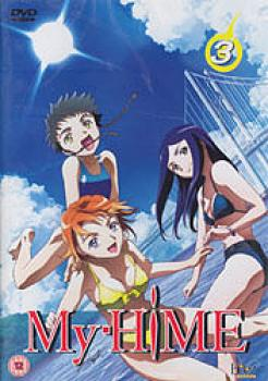 Mai Hime (My-Hime) vol 03 DVD PAL