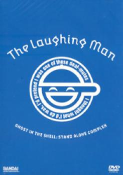 Ghost in the shell Stand alone complex - The laughing man DVD