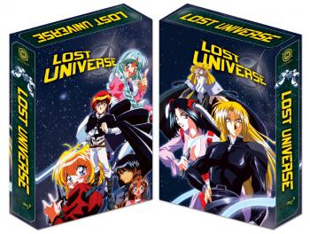 Lost universe Complete collection DVD