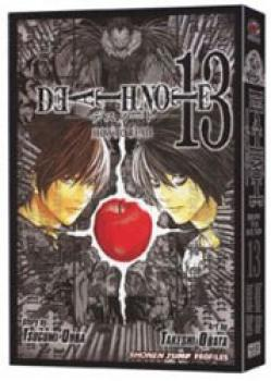 Death note vol 13 GN How to read