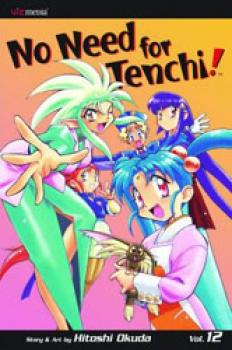 No need for Tenchi vol 12 GN