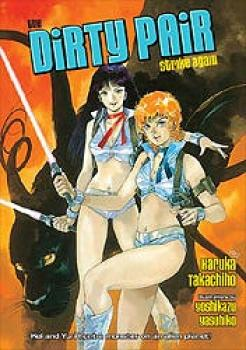 Dirty Pair Strikes again Novel