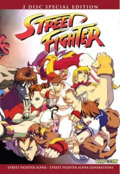 Street Fighter Alpha 2-Pack DVD