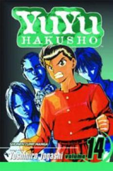 Yuyu Hakusho vol 14 GN