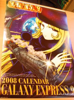 Try-X 2008 Calendar - Galaxy Express 999 (CL-148)