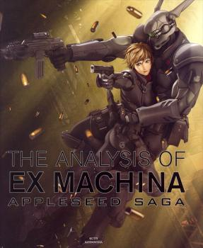 Appleseed The analysis of Ex Machina