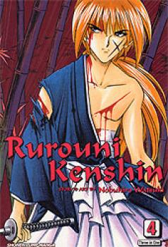 Rurouni Kenshin Big Edition vol 04 GN