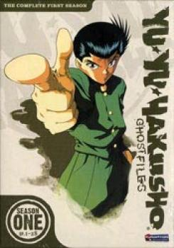 Yuyu Hakusho Season 01 Complete collection DVD