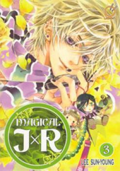 Magical JXR vol 03 GN