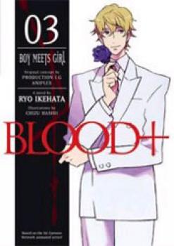 Blood+ vol 03 Boy meets girl Novel