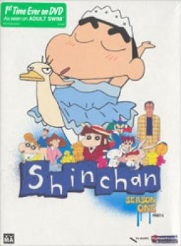Crayon Shin chan Season 01 Part 02 DVD