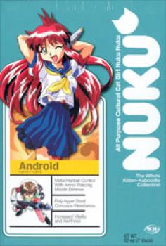 Cat Girl Nuku Nuku Complete Collection The Whole Kitten Kaboddle Thinpack DVD