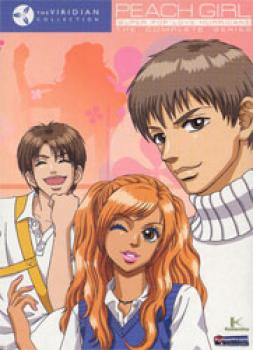 Peach girl Complete collection Viridian