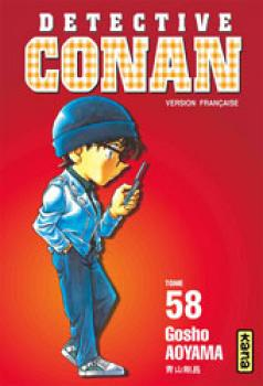 Detective Conan tome 58