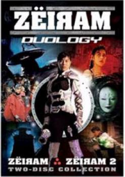 Zeiram Movies Double Feature DVD