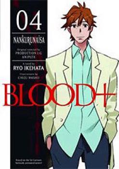 Blood+ vol 04 Nankurunaisa Novel