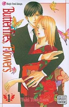 Butterflies, Flowers vol 01 GN