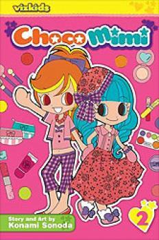 Buy TPB-Manga - Star-Crossed!! vol 02 GN Manga - Archonia.com