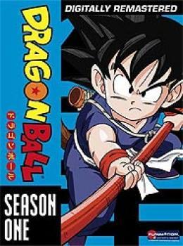 Dragonball TV box 01 (uncut) DVD