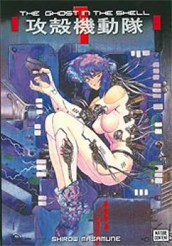 Ghost in the Shell GN