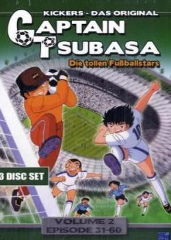 Captain Tsubasa - Die tollen Fußballstars vol 02 DVD