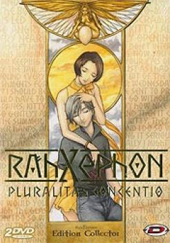 Rahxephon The Movie (2 DVD) Collector Edition DVD NL