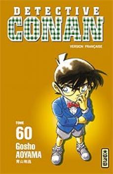 Detective Conan tome 60