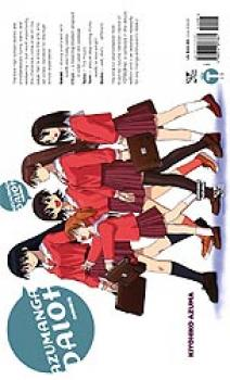Azumanga Daioh Complete Edition GN