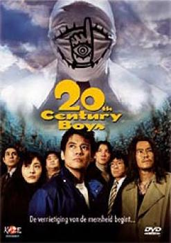 20th Century Boys Film 01 DVD NL