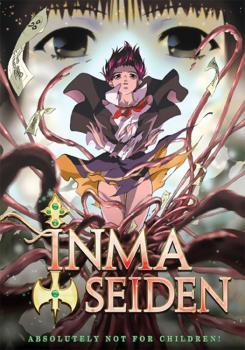 Inma Seiden Legend of the Beast of Lust DVD