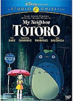 My Neighbor Totoro Special Edition DVD