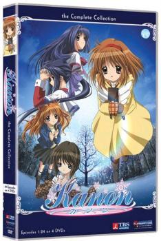Kanon: Complete Collection (S.A.V.E.) DVD box