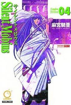 Silent mobius vol 04 GN
