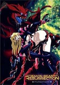 Demon Beast Resurrection vol 01 Purgatory DVD
