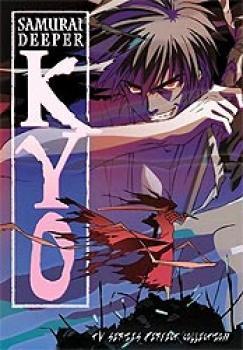 Samurai Deeper Kyo Complete Collection Litebox DVD with T-Shirt