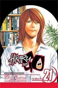 Hikaru no go vol 21 GN