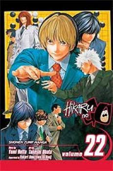 Hikaru no go vol 22 GN