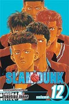 Slam dunk vol 12 GN