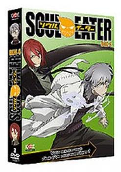 Soul eater Box 04 DVD (3DVD)
