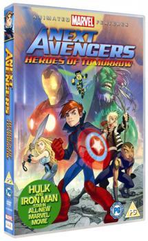 The Next Avengers DVD UK
