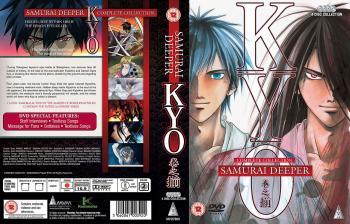 Samurai Deeper KYO - Complete Collection DVD UK